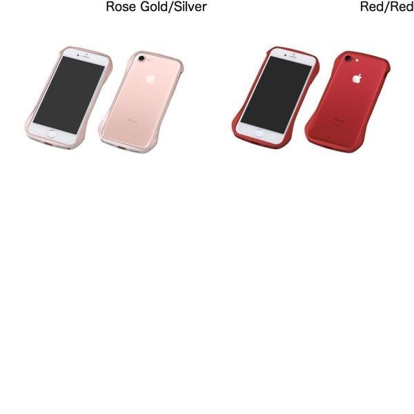 iPhone8 / iPhone7 バンパー Deff iPhone 8 / 7 Cleave Aluminum Bumper Limited Edition ディーフ ネコポス送料無料|ec-kitcut|03