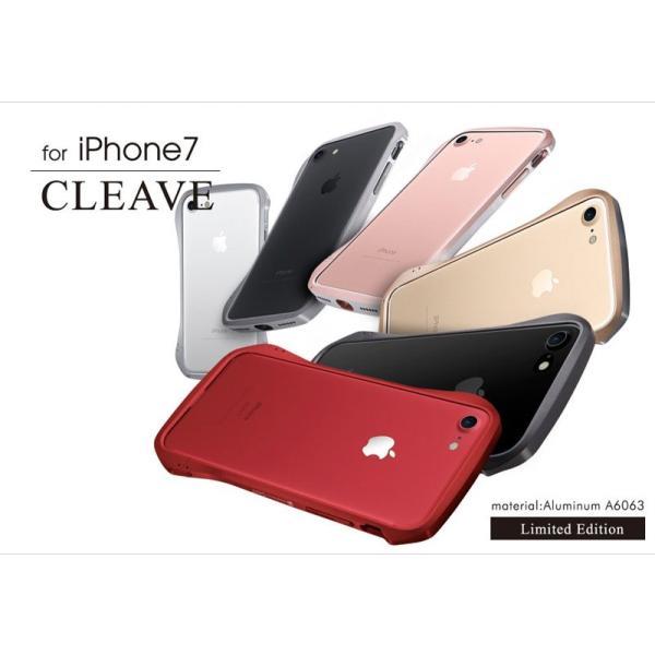 iPhone8 / iPhone7 バンパー Deff iPhone 8 / 7 Cleave Aluminum Bumper Limited Edition ディーフ ネコポス送料無料|ec-kitcut|04
