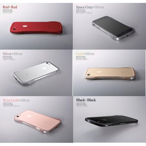 iPhone8 / iPhone7 バンパー Deff iPhone 8 / 7 Cleave Aluminum Bumper Limited Edition ディーフ ネコポス送料無料|ec-kitcut|05