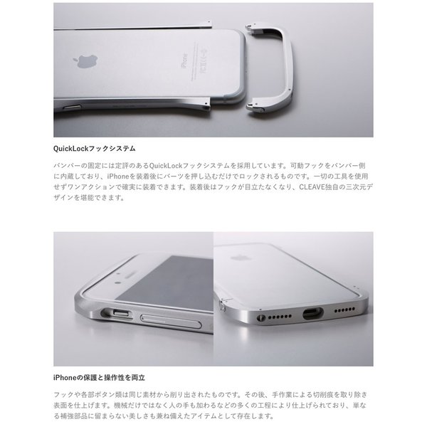 iPhone8 / iPhone7 バンパー Deff iPhone 8 / 7 Cleave Aluminum Bumper Limited Edition ディーフ ネコポス送料無料|ec-kitcut|07