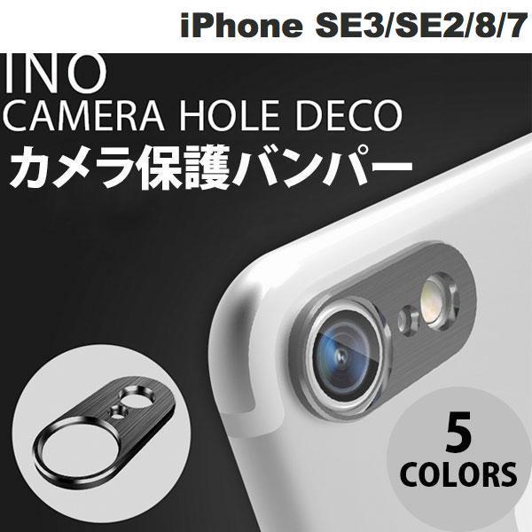 motomo iPhone 8 / 7 INO CAMERA HOLE DECO モトモ ネコポス可|ec-kitcut