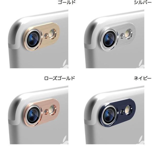 motomo iPhone 8 / 7 INO CAMERA HOLE DECO モトモ ネコポス可|ec-kitcut|02
