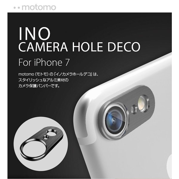 motomo iPhone 8 / 7 INO CAMERA HOLE DECO モトモ ネコポス可|ec-kitcut|04