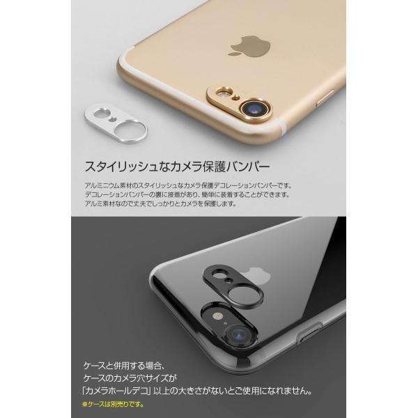 motomo iPhone 8 / 7 INO CAMERA HOLE DECO モトモ ネコポス可|ec-kitcut|05