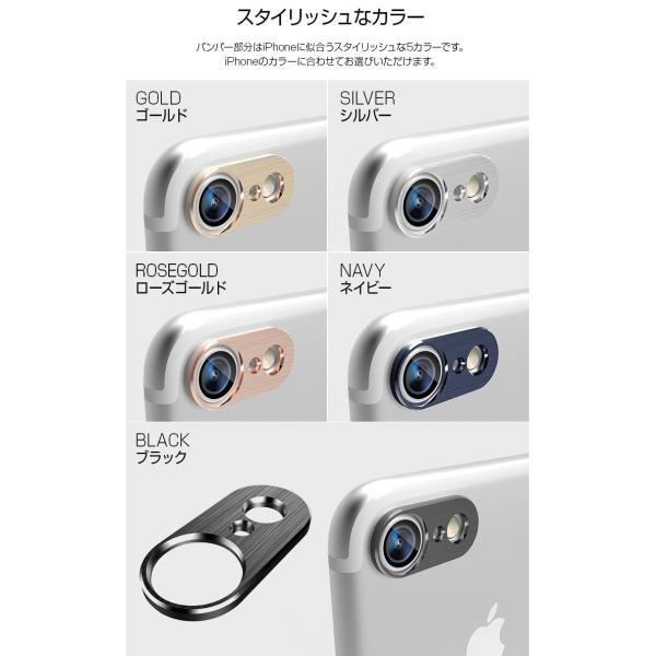 motomo iPhone 8 / 7 INO CAMERA HOLE DECO モトモ ネコポス可|ec-kitcut|06
