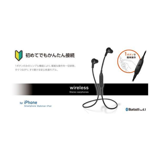 ワイヤレス イヤホン エレコム ELECOM Bluetoothイヤホン カジュアル HPC12 スマイル シアン LBT-HPC12MPF1 ネコポス不可