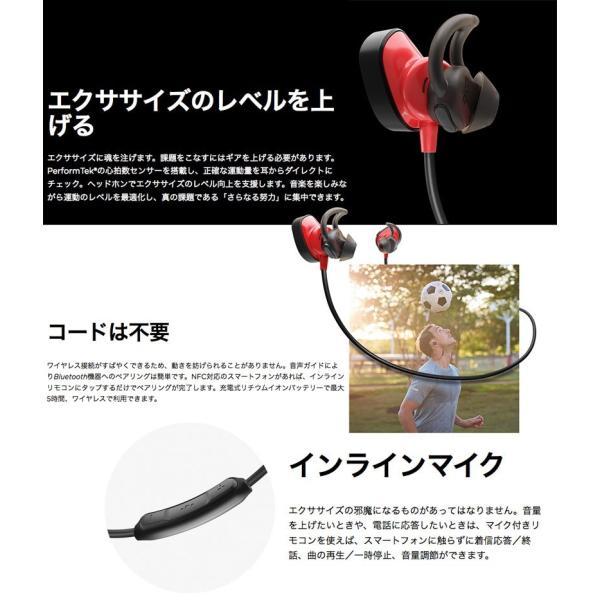 ワイヤレス イヤホン BOSE ボーズ SoundSport Pulse wireless headphones Power Red SSport PLS WLSS RED ネコポス不可 wcc|ec-kitcut|04