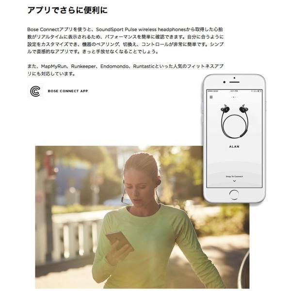 ワイヤレス イヤホン BOSE ボーズ SoundSport Pulse wireless headphones Power Red SSport PLS WLSS RED ネコポス不可 wcc|ec-kitcut|05