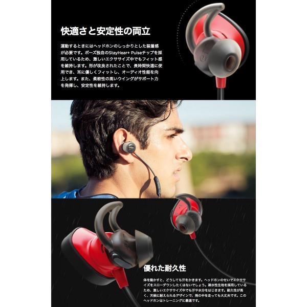 ワイヤレス イヤホン BOSE ボーズ SoundSport Pulse wireless headphones Power Red SSport PLS WLSS RED ネコポス不可 wcc|ec-kitcut|06