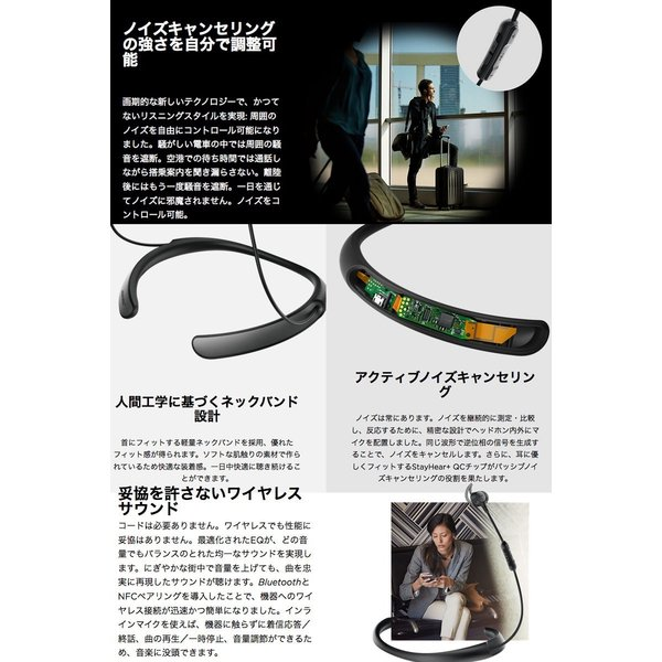 ノイズキャンセリング イヤホン ワイヤレス BOSE ボーズ QuietControl 30 wireless headphones Black QuietControl30 WLSS BLK ネコポス不可|ec-kitcut|04