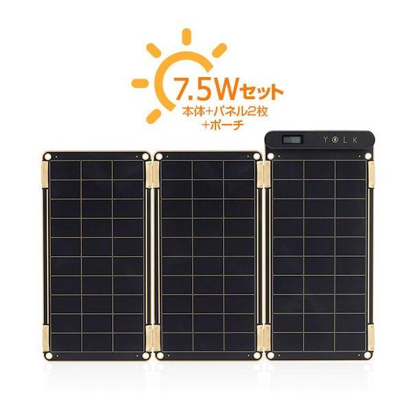 iデバイス用バッテリー YOLK ヨーク ソーラー充電器 Solar Paper 7.5W YO8999 ネコポス不可 ec-kitcut 02