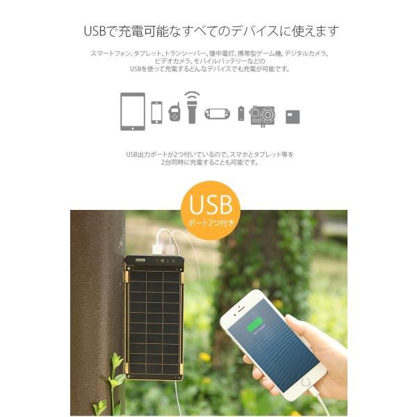 iデバイス用バッテリー YOLK ヨーク ソーラー充電器 Solar Paper 7.5W YO8999 ネコポス不可 ec-kitcut 05