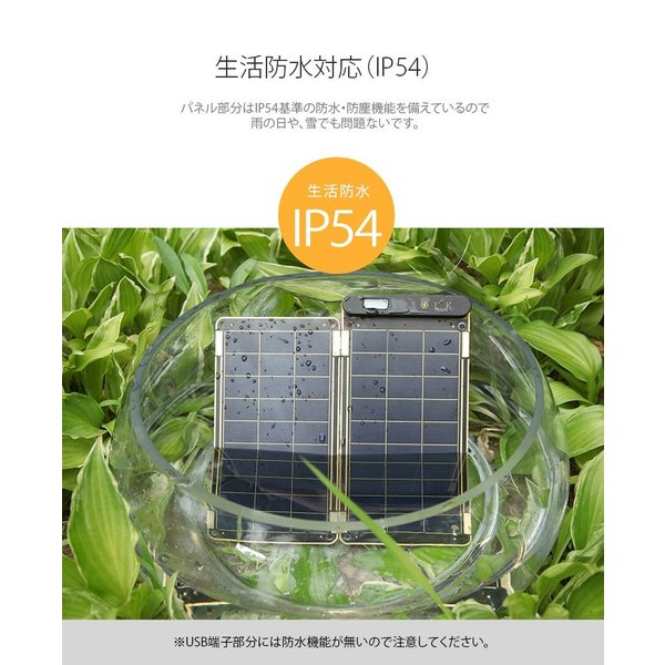 iデバイス用バッテリー YOLK ヨーク ソーラー充電器 Solar Paper 7.5W YO8999 ネコポス不可 ec-kitcut 10