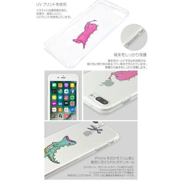 iPhone8Plus/ iPhone7Plus ケース Dparks ディーパークス iPhone 8 Plus / 7 Plus ソフトクリアケース お絵かきザウルス ピンク DS9083i7P ネコポス可 ec-kitcut 04