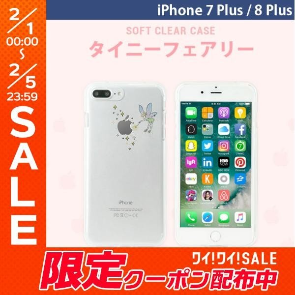 iPhone8Plus/ iPhone7Plus ケース Dparks ディーパークス iPhone 8 Plus / 7 Plus ソフトクリアケース ティンカーベル DS9088i7P ネコポス可|ec-kitcut