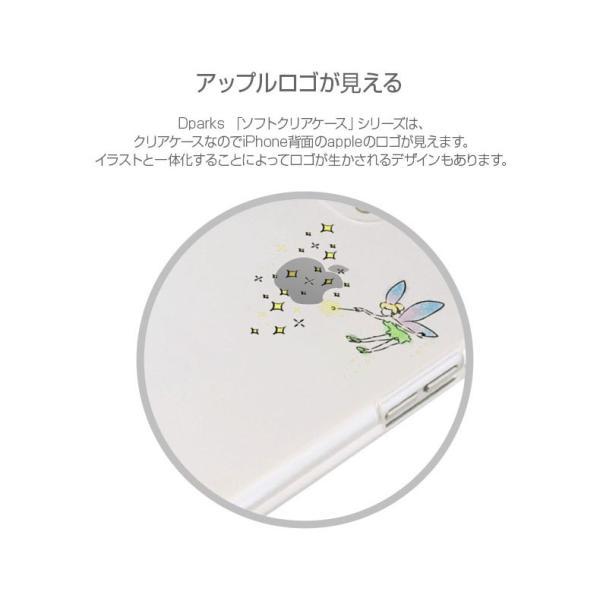iPhone8Plus/ iPhone7Plus ケース Dparks ディーパークス iPhone 8 Plus / 7 Plus ソフトクリアケース ティンカーベル DS9088i7P ネコポス可|ec-kitcut|04