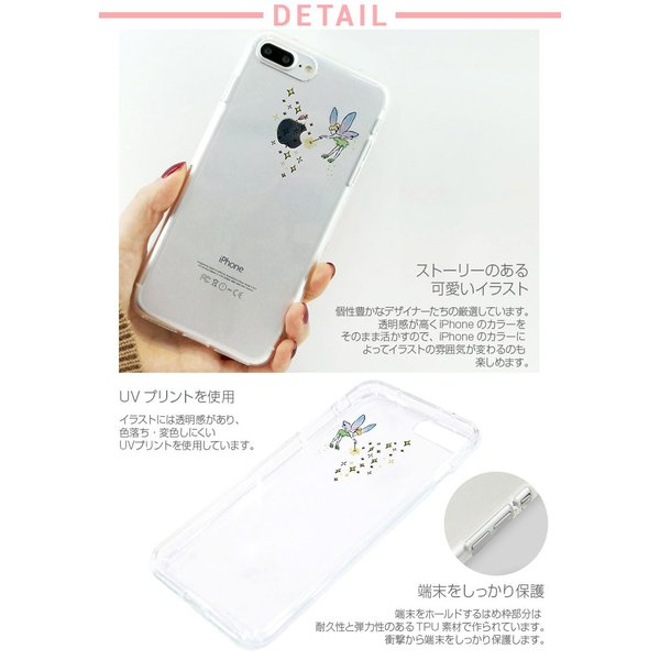iPhone8Plus/ iPhone7Plus ケース Dparks ディーパークス iPhone 8 Plus / 7 Plus ソフトクリアケース ティンカーベル DS9088i7P ネコポス可|ec-kitcut|05