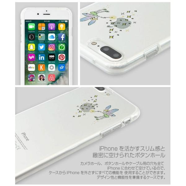iPhone8Plus/ iPhone7Plus ケース Dparks ディーパークス iPhone 8 Plus / 7 Plus ソフトクリアケース ティンカーベル DS9088i7P ネコポス可|ec-kitcut|06