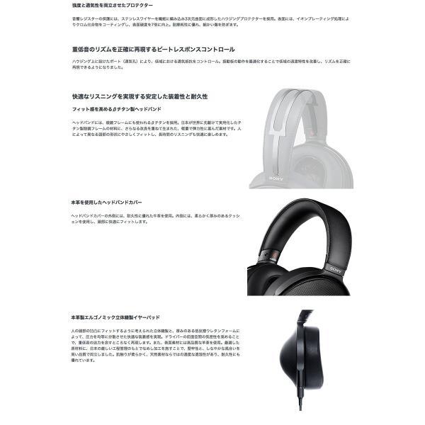ヘッドホン SONY ソニー ハイレゾ対応 ヘッドホン Signature Series MDR-Z1R MDRZ1R ネコポス不可|ec-kitcut|06