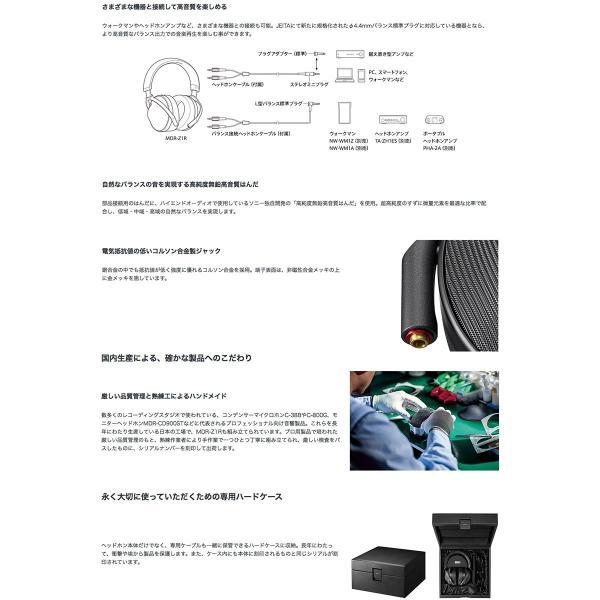 ヘッドホン SONY ソニー ハイレゾ対応 ヘッドホン Signature Series MDR-Z1R MDRZ1R ネコポス不可|ec-kitcut|09