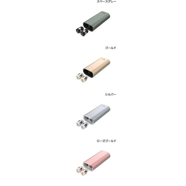 iPhone スマホ Beat-in Power Bank 超小型・完全ワイヤレス Bluetooth イヤホン モバイルバッテリー付2100mAh ネコポス不可 左右分離型|ec-kitcut|02