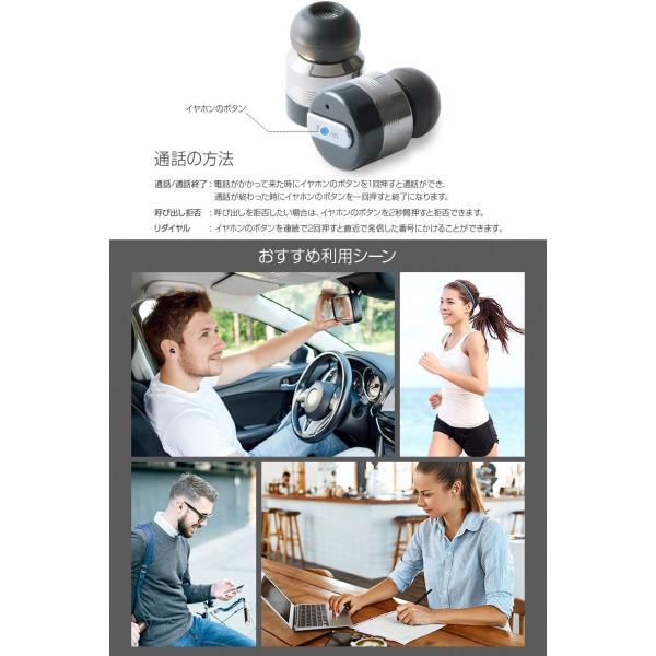 iPhone スマホ Beat-in Power Bank 超小型・完全ワイヤレス Bluetooth イヤホン モバイルバッテリー付2100mAh ネコポス不可 左右分離型|ec-kitcut|09