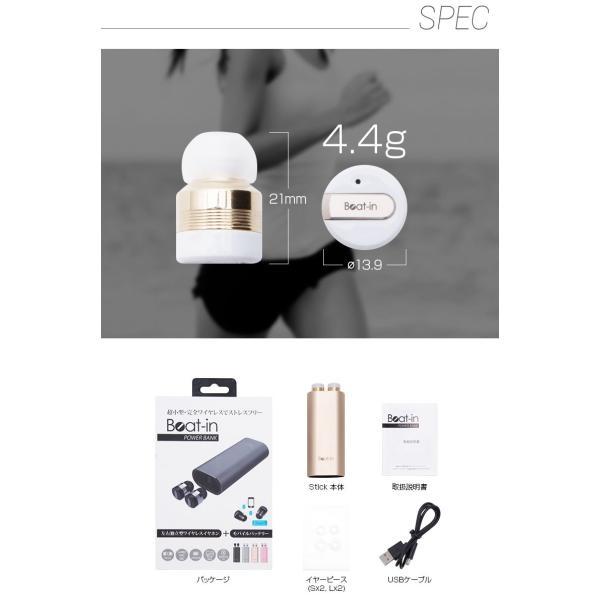 iPhone スマホ Beat-in Power Bank 超小型・完全ワイヤレス Bluetooth イヤホン モバイルバッテリー付2100mAh ネコポス不可 左右分離型|ec-kitcut|10