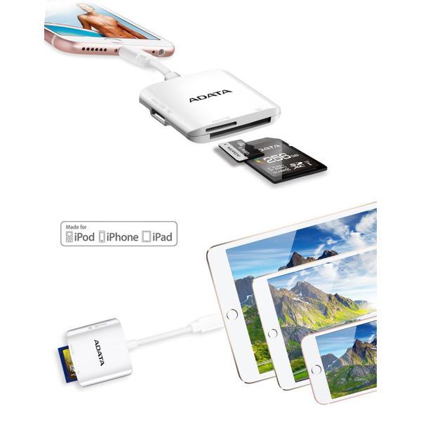 iPhone iPad カードリーダー ADATA エーデータ AI910 Lightning Card Reader Plus - Three-Way Share ALRAI910CWH ネコポス送料無料|ec-kitcut|05