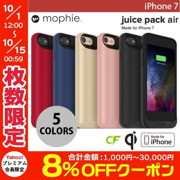 mophie juice pack air for iPhone 7 2525mAh ワイヤレス充電機能付きバッテリーケース