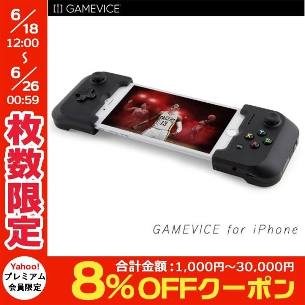 GameVice Game Controller v2 for iPhone GV157 ゲームパッド ゲームバイス