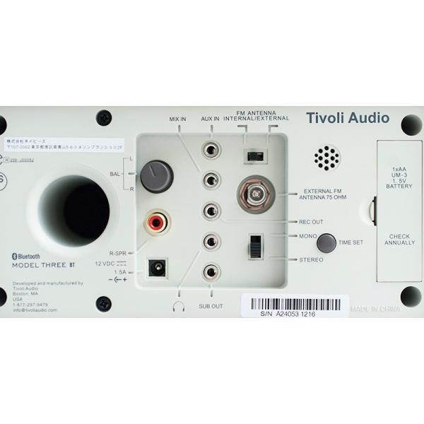 ワイヤレススピーカー Tivoli Audio Model Three BT Bluetooth ワイヤレス ラジオ・スピーカー アナログクロック付き  チボリオーディオ ネコポス不可|ec-kitcut|08