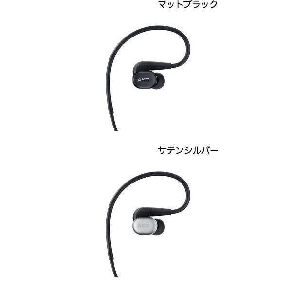 イヤホン AKG N30 ハイレゾ対応2ウェイカナルイヤホン アーカーゲー ネコポス不可|ec-kitcut|02