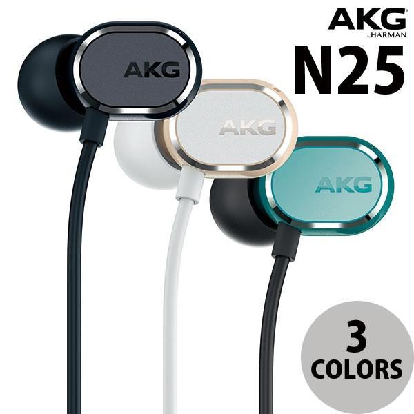 イヤホン AKG N25 ハイレゾ対応デュアルドライバーカナルイヤホン アーカーゲー ネコポス不可 ec-kitcut