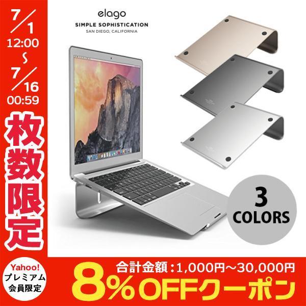 MacBook スタンド elago L3 STAND for MacBook エラゴ ネコポス不可|ec-kitcut