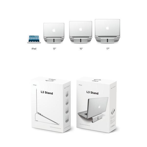 MacBook スタンド elago L3 STAND for MacBook エラゴ ネコポス不可|ec-kitcut|05