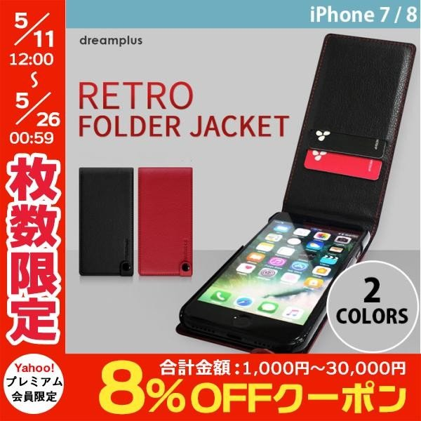 iPhone8 / iPhone7 スマホケース Dreamplus iPhone 8 / 7 RETRO FOLDER JACKET縦開きケース ネコポス可|ec-kitcut