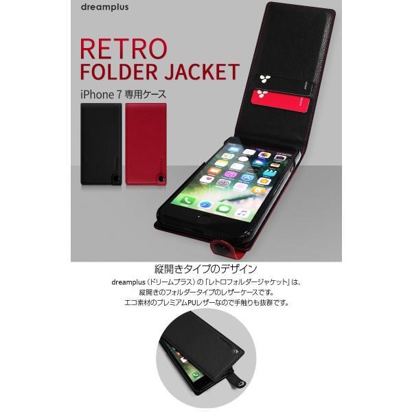iPhone8 / iPhone7 スマホケース Dreamplus iPhone 8 / 7 RETRO FOLDER JACKET縦開きケース ネコポス可|ec-kitcut|03
