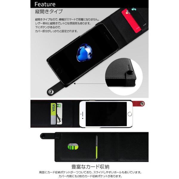 iPhone8 / iPhone7 スマホケース Dreamplus iPhone 8 / 7 RETRO FOLDER JACKET縦開きケース ネコポス可|ec-kitcut|04