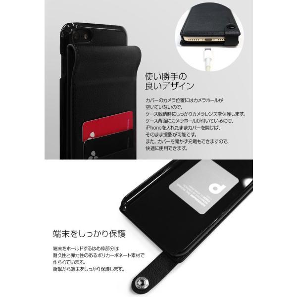 iPhone8 / iPhone7 スマホケース Dreamplus iPhone 8 / 7 RETRO FOLDER JACKET縦開きケース ネコポス可|ec-kitcut|05