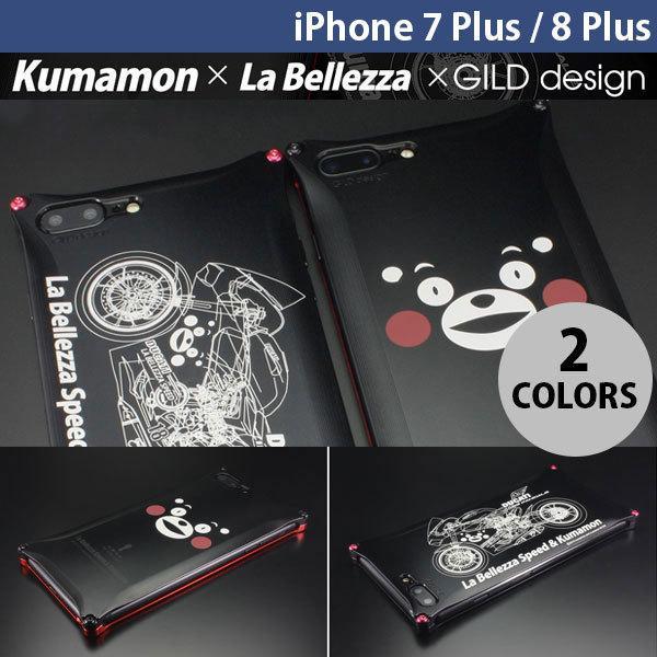 iPhone8Plus/ iPhone7Plus ケース GILD design iPhone 8 Plus / 7 Plus くまモン ラ・ベレッツァ GILDdesign ギルドデザイン ネコポス不可|ec-kitcut