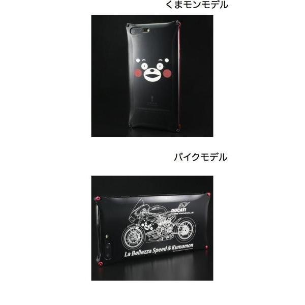 iPhone8Plus/ iPhone7Plus ケース GILD design iPhone 8 Plus / 7 Plus くまモン ラ・ベレッツァ GILDdesign ギルドデザイン ネコポス不可|ec-kitcut|02