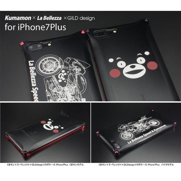 iPhone8Plus/ iPhone7Plus ケース GILD design iPhone 8 Plus / 7 Plus くまモン ラ・ベレッツァ GILDdesign ギルドデザイン ネコポス不可|ec-kitcut|03