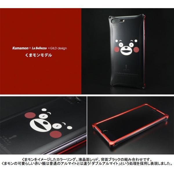 iPhone8Plus/ iPhone7Plus ケース GILD design iPhone 8 Plus / 7 Plus くまモン ラ・ベレッツァ GILDdesign ギルドデザイン ネコポス不可|ec-kitcut|04