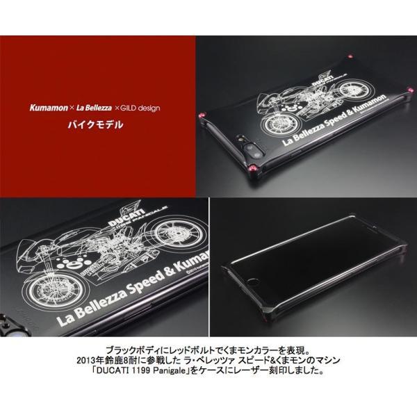 iPhone8Plus/ iPhone7Plus ケース GILD design iPhone 8 Plus / 7 Plus くまモン ラ・ベレッツァ GILDdesign ギルドデザイン ネコポス不可|ec-kitcut|05
