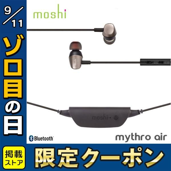 ワイヤレス イヤホン moshi エヴォ Mythro Air bluetooth ワイヤレスイヤホン Gumetal Gray mo-myair-gy ネコポス不可|ec-kitcut