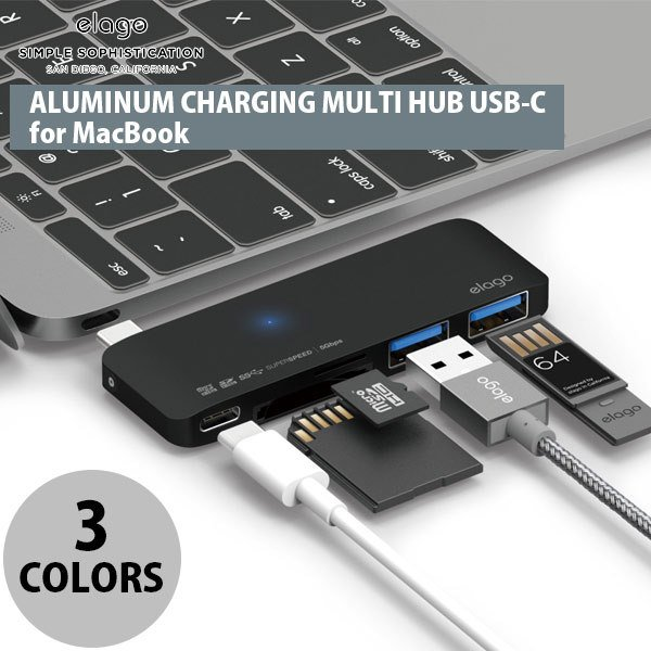 elago ALUMINUM CHARGING MULTI HUB USB-C for MacBook