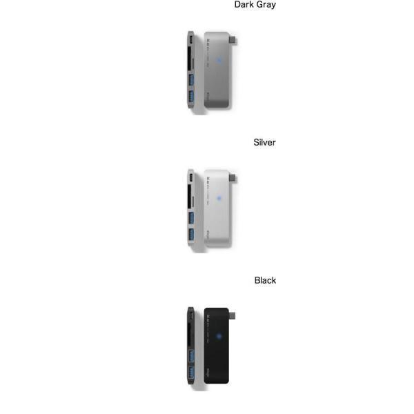 ドッキングステーション elago ALUMINUM CHARGING MULTI HUB USB-C for MacBook エラゴ ネコポス不可|ec-kitcut|02