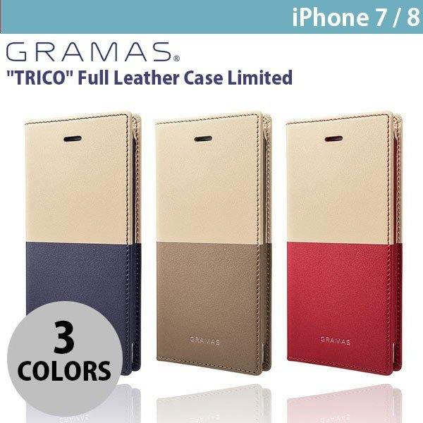iPhone8 / iPhone7 スマホケース GRAMAS iPhone 8 / 7 TRICO Full Leather Case Limited グラマス ネコポス不可|ec-kitcut