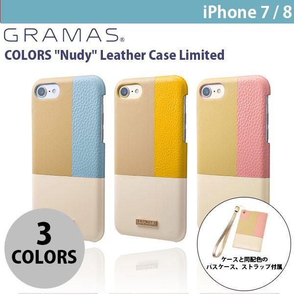 iPhone8 / iPhone7 スマホケース GRAMAS iPhone 8 / 7 COLORS Nudy Leather Case Limited グラマス ネコポス送料無料|ec-kitcut