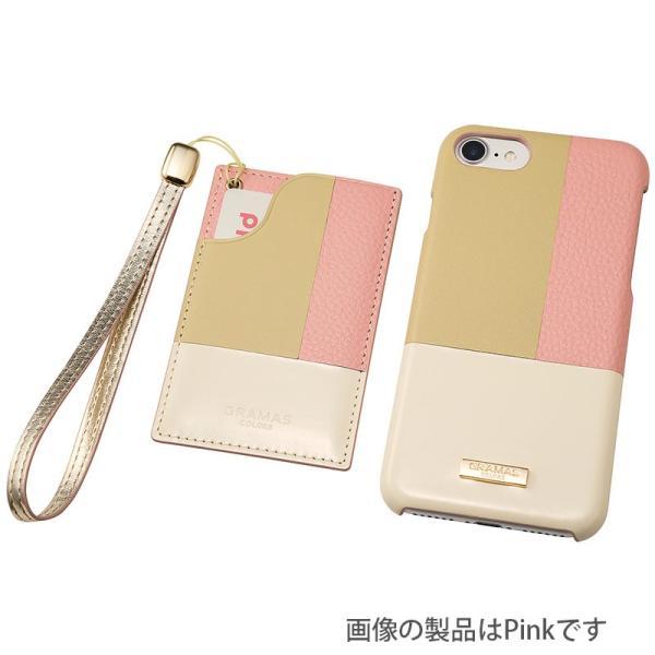 iPhone8 / iPhone7 スマホケース GRAMAS iPhone 8 / 7 COLORS Nudy Leather Case Limited グラマス ネコポス送料無料|ec-kitcut|05